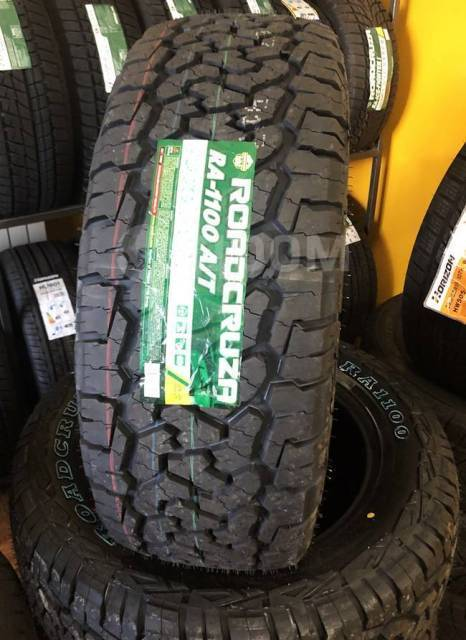 Roadcruza RA1100. грязь at, новый