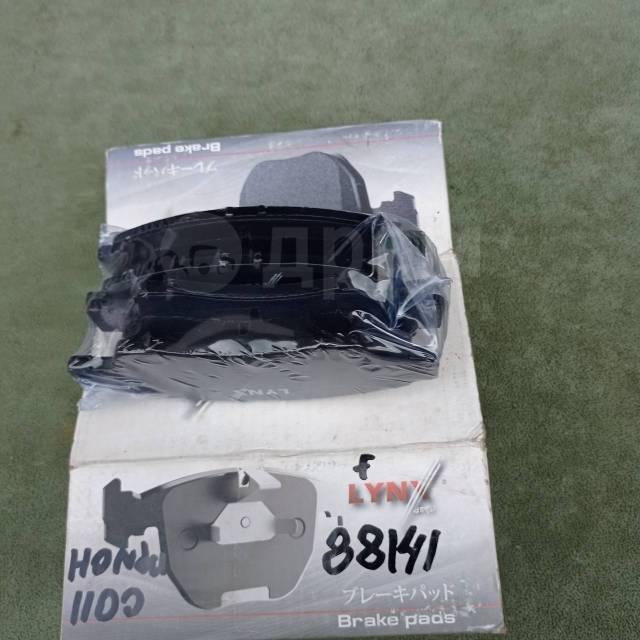 Колодки передние LYNX Honda арт 88141 bd3407