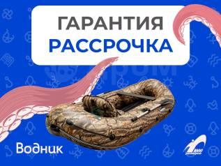 Надувная лодка ПВХ Кантегир-300НД, камуфляж лес, SibRiver