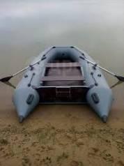 Лодка ПВХ Пиранья 330+мотор Suzuki DT 4