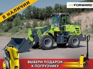 Forward 636ES, 2021