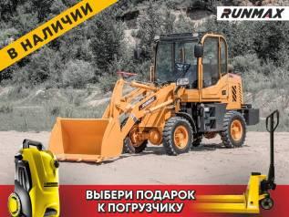 Runmax 670E, 2021