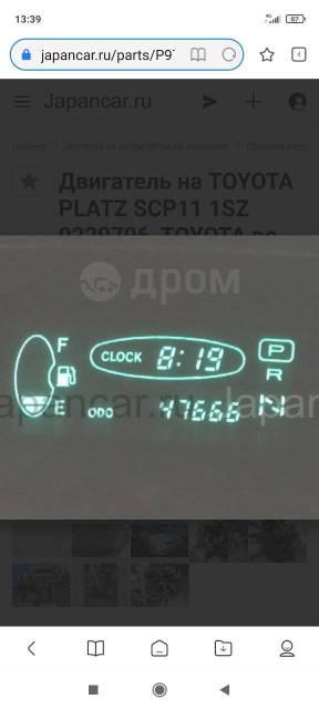 Двигатель 1sz Toyota vitz SCP10 2000г пробег 47тыс км 47000km