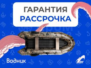 Надувная лодка ПВХ Бирюса-325НД, камуфляж лес, SibRiver