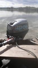 Продам резиновую лодку Yukona 330 TSE Канада