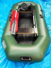 Продам новую гребную лодку