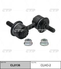 Стойка стабилизатора (линк) CTR CLHO-2