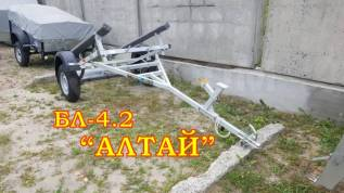 Прицеп для лодок от 3 до 4.8м и гидроциклов, Кредит