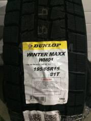 Dunlop Winter Maxx WM01, 195\65R15