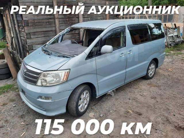 Фара левая Toyota Alphard MNH15 MNH10 ANH15 ANH10