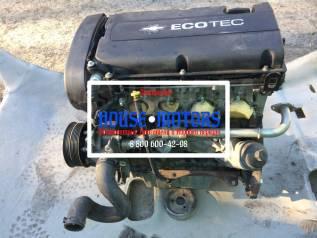 Контрактный Двигатель Chevrolet, пров. на ЕвроСтенде в Ростове-на-Дону