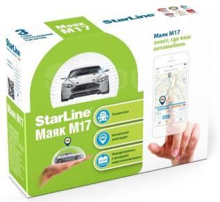 StarLine M17 GPS-Глонасс (охранный комплекс для автомобиля)