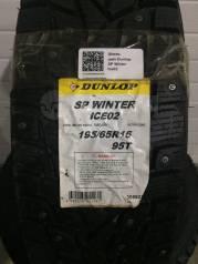 Dunlop Grandtrek Ice02, 195\65R15