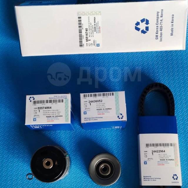Ремкомплект ГРМ OPEL Astra H /Z16XEP/Z16XER