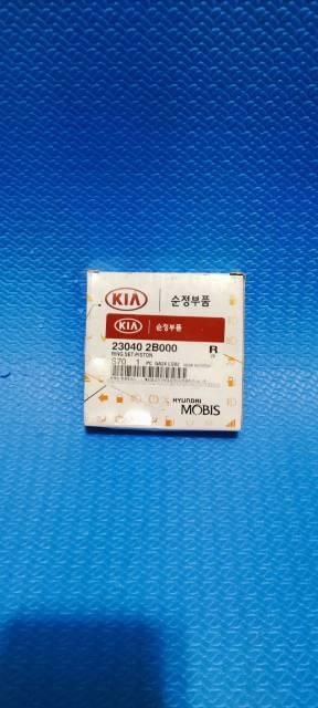 Кольца поршневые к-кт на 4 цилиндра Hyundai Kia