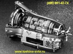 Ремонт АКПП восстановленные рулевые рейки в Тушино-Авто
