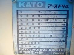 Буровая установка KATO 30THC-S