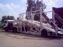 Nissan DIESEL Tractor, 1995