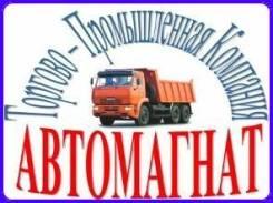 ТПК Автомагнат реализует серийные автомобили Камаз