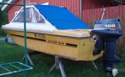 Мотор Ямаха-40л. с.