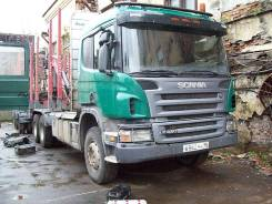 Лесовозный тягач Scania P420 CB6x4EHZ