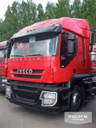 IVECO STRALIS AT440 ST35 T/P 4x2, 2008