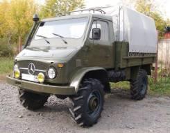 Mercedes-Benz Unimog 404S