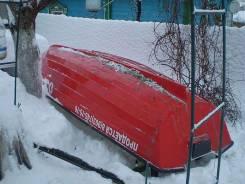 Продам пластиковую лодку (Финляндия)