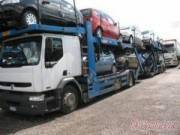 Перевозка легковых автомобилей автовозами