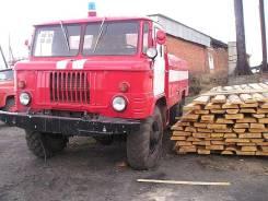 Пожарная машина АЦ-30