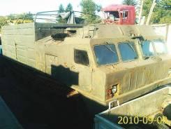 Продается двухзвенный гусеничный транспортер-вездеход «Витязь»  ДТ-30п