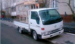 Toyota toyo ace, 2001