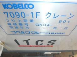 Kobelco 7090-1F, 2008