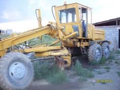 Газ ДЗ-122, 1990