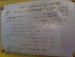 Челябинский ТЗ 40012-01, 1989