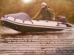 Продам лодку Sun Marine S-MAX и двигатель Suzuki DT 30S