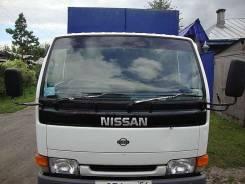 Nissan атлас, 1997