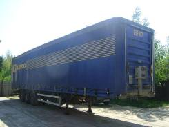 FAW General trailer, 2011