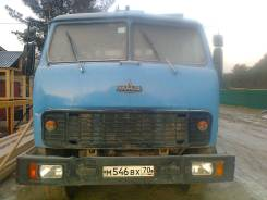 Маз 5334, 1980