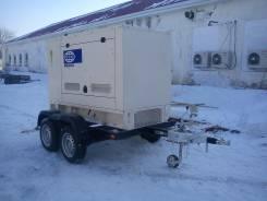 Прицеп для хранения и транспортировки генератора