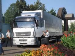 Перевозка грузов по Краснодарскому краю до 10 тонн