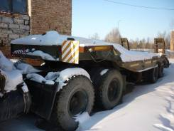Челябинский ТЗ чмзап 5208, 1987