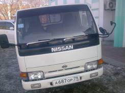 Ниссан атласс, 1994