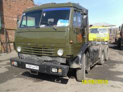КАМАЗ 54112, 1996