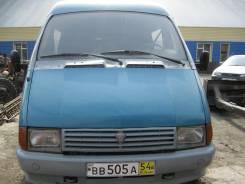 Продажа Газ 2705 в Новосибирске