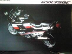GSX 750 F, 1996