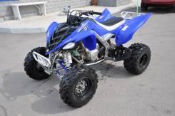 Raptor 700, 2008