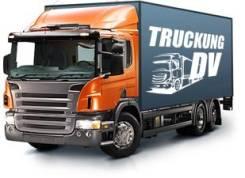 Trucking DV: Грузоперевозки по Городу и Краю