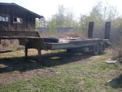 ЧМЗАП 5523, 1983