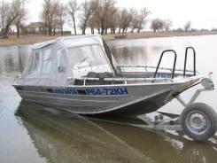 Лодка Мастер 540